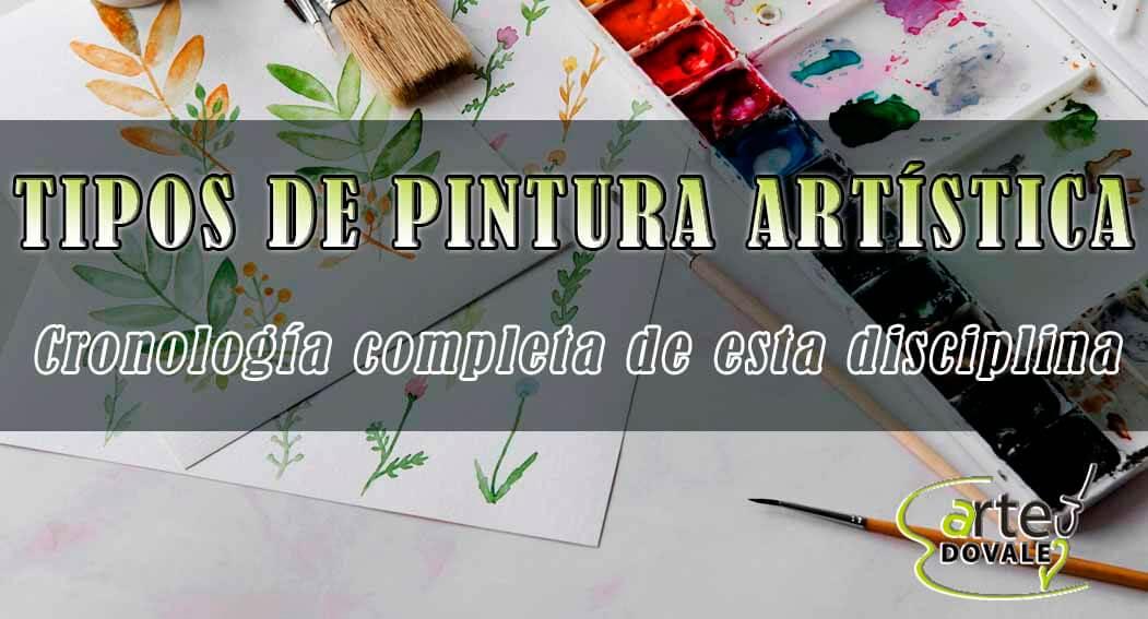 tipos-de-pintura-artistica